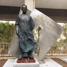 陶行知名人雕像