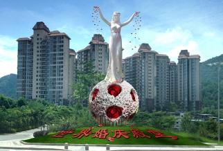 婚庆文化旅游景区-梅州客天下国际婚庆殿堂