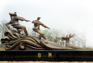 保利东江首府
