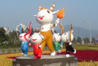 奥运五羊火炬卡通雕塑