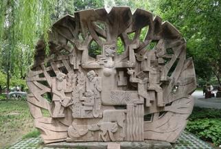 人物石材雕塑